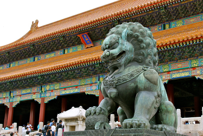 viaje-a-china la ciudad prohibida