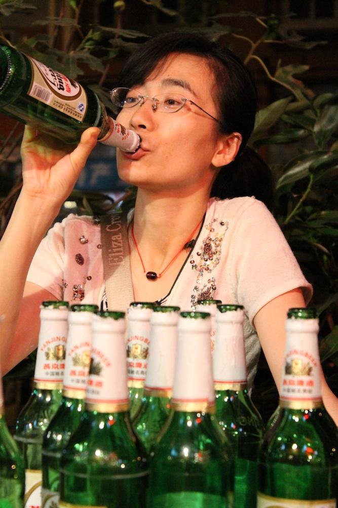 rostro-mujer-china